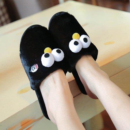 Casual Eyes Flat Heel Slip On Slippers