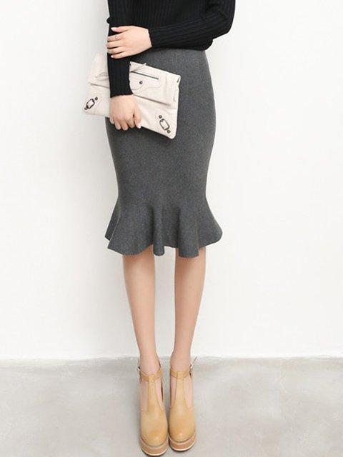 Elegant Slim Casual High-rise Mermaid Skirt