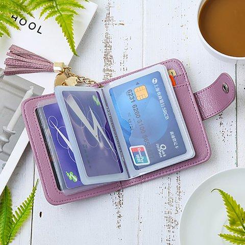 Women Sweet PU Leather Tassel 22 Card-slots Short Wallet