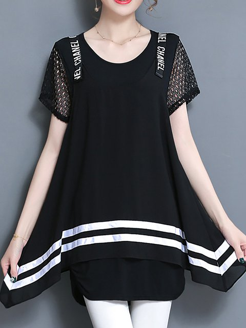 Black Paneled Short Sleeve T-Shirt