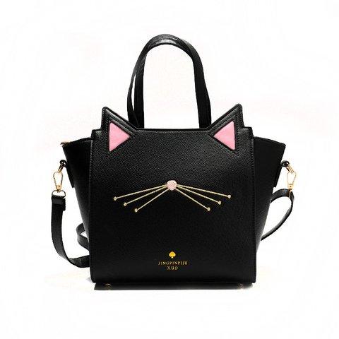 Women's Cat Crazy Buyv Large Capacity Lovely Ear Shoulder Bag Messenger Bag