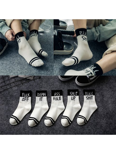 Womens Mens Cotton Letter Socks