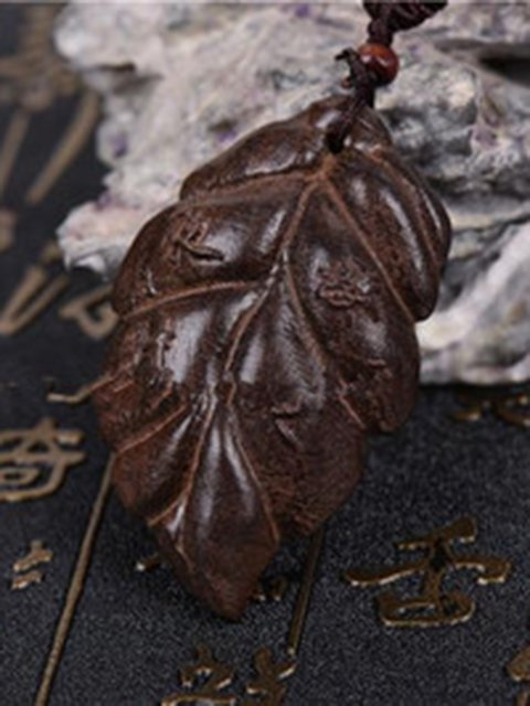 Vintage Wood Leaf Chinese Characters Carved Necklace