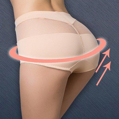 Cotton High Waisted Briefs Hip-lifting  Seamless Underwear