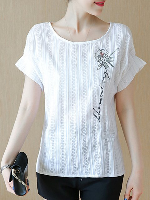 White Frill Sleeve Crew Neck Embroidered Ribbed T-Shirt
