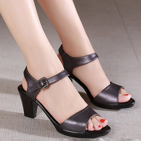 Adjustable Buckle Chunky Heel Peep Toe Pumps