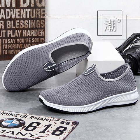 Slip-Resistant Casual Mesh Fabric Shoes