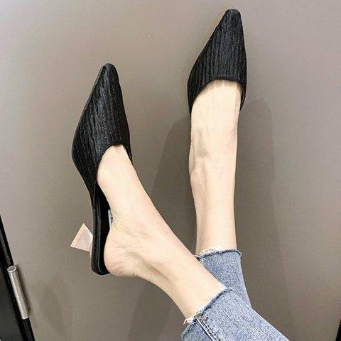 Pointed Toe Mule Slippers Women