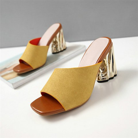 Chic Open Toe Daily Chunky Heel Slide Sandals