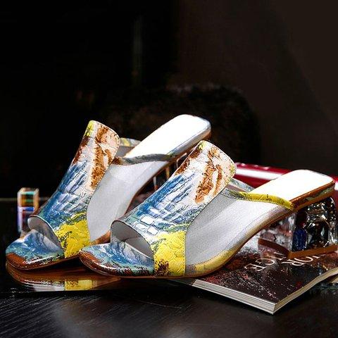 Summer Date Chunky Heel Slide Sandals