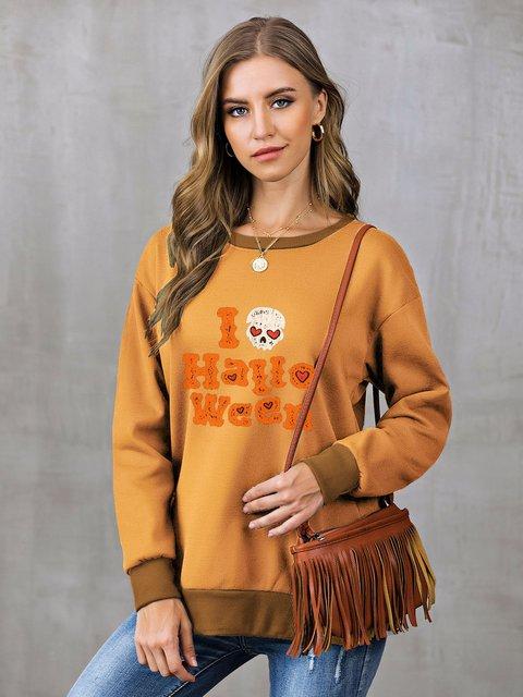 Long Sleeve Printed Casual Sweatshirt