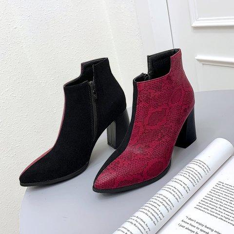 Split Joint Block Heel Pu Boots