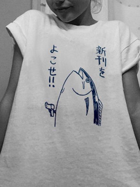 Fish With Gun White Crew Neck Short Sleeve Shirts & Tops