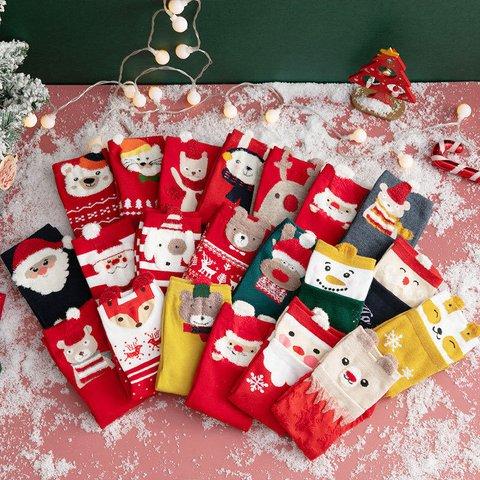 Four pairs of warm Christmas cotton socks