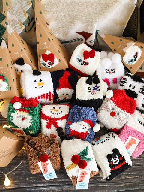 Gift Box Christmas Coral Fleece Socks