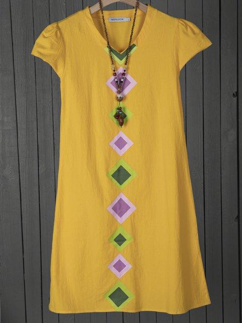 Summer Geometric Print V-Neck Shift Casual Dress