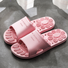 Pvc Summer Slippers