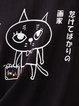 Black Cotton Short Sleeve Cute Cat Printed T-Shirt