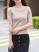 Khaki Knitted Short Sleeve Solid Cold Shoulder Top