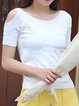 White Knitted Short Sleeve Cold Shoulder Top