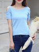 Blue Knitted Cotton Short Sleeve Solid Cold Shoulder Top