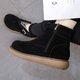Outdoor Buckle Suede Fleece Lined Platform Boots