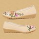 Flower Embroidered Canvas Casual Flats