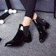 Elastic Slip On PU Chunky Heel Boots