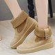 Convertible Suede Panel Cloth Slip On Boots