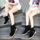 Suede Casual Buckle Slip On Martin Boots