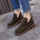 Suede Low Heel Rivet Slip On Boots