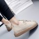 Casual Lace-up Faux Suede Loafers