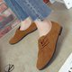 Casual Non Slip Suede Lace-up Loafers