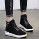 Athletic Lace-up Platform Boots