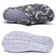 Breathable Hollow-out Casual Slip On Slippers