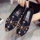 Fashion Rivets Low Heel Slip On Shoes