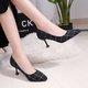 Elegant Plaid Cloth Kitten Heel Pumps