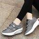 Women Artificial Leather Magic Tape Platform Sneakers