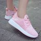Casual Breathable Cloth Lace-up Platform Sneakers
