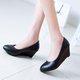 Women Solid Work Wedge Heel Shoes