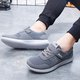 Breathable Knitted Fabric Magic Tape Flat Heel Hiking Sneakers