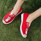 Canvas Cat Printed Casual Flat Heel Slip On Loafers