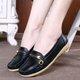 Zipper Split Leather Slip On Loafers