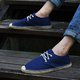 Large Size Lace-up Canvas Cozy Loafers