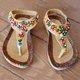 Beaded Women's Slip-On Sandals