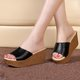 Split Leather Daily Wedge Heel Slippers