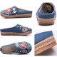 Floral Embroidered Flat Casual Blackless Slippers