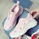 Casual Platform Mesh Lace-up Sneakers