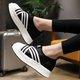 Platform PU Slip On Sneakers