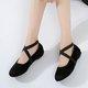 Elastic Band Flat Mary Jane Shoes